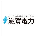 【実績紹介】滋賀電力株式会社様ロゴデザイン